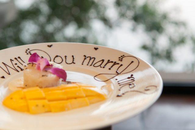Proposal Phuket marry